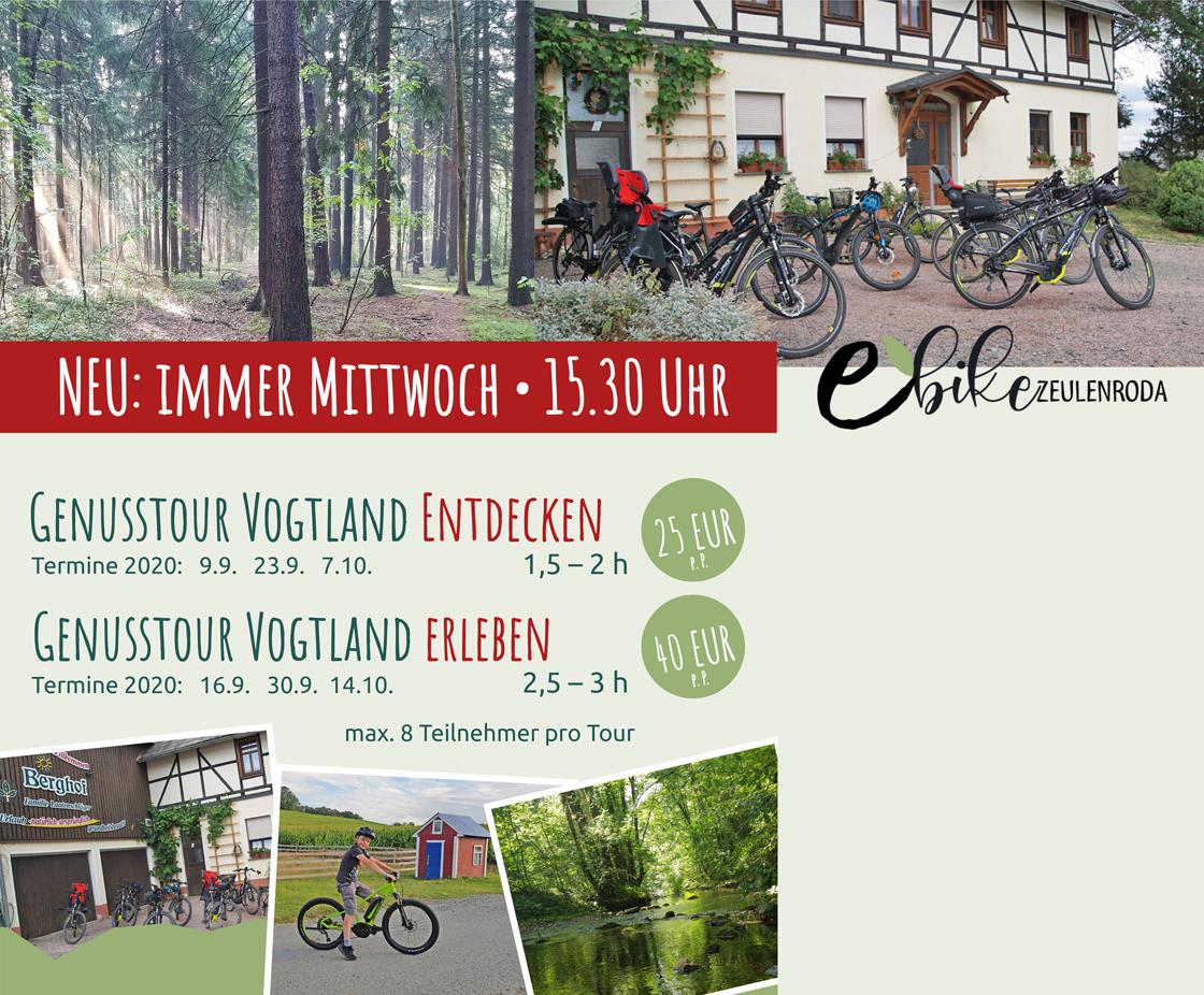 E-Bike Touren - das Vogtland entdecken und erleben